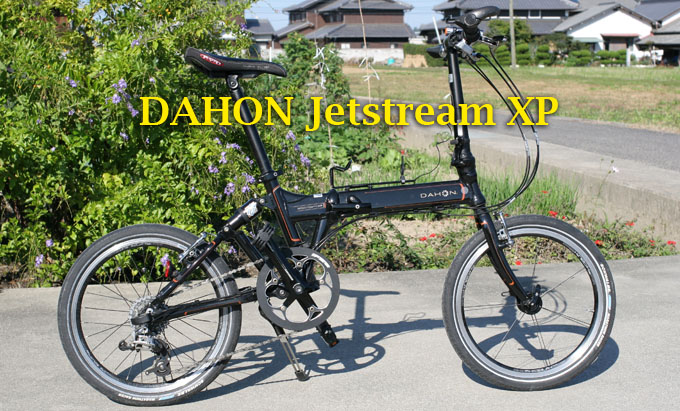 ダホン Jetstream XP